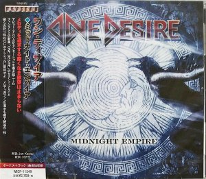 One Desire - Midnight Empire (2020)
