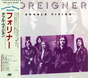 Foreigner - Double Vision (1988)
