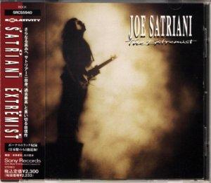 Joe Satriani - The Extremist (1992)
