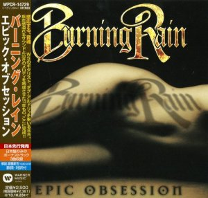 Burning Rain - Epic Obsession (2013)