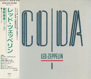 Led Zeppelin – Coda (1982)
