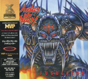 Judas Priest - Jugulator (1997)