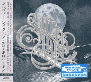 Esa Holopainen - Silver Lake (2021)