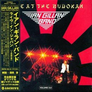 Ian Gillan Band - Live At The Budokan - 1978 (1983)