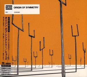 Origin of Symmetry (2001)