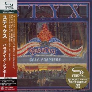 Paradise Theatre (1980)