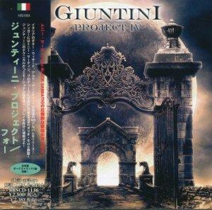 Giuntini Project - Giuntini Project IV (2013)