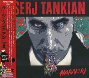Serj Tankian — Harakiri (2012)