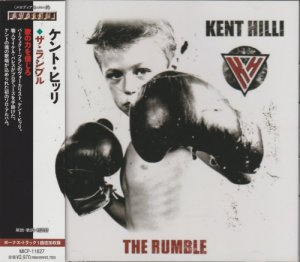 Kent Hilli - The Rumble (2021)