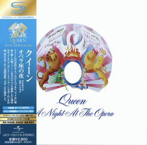 Queen - A Night At The Opera (1975)