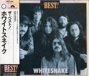 Whitesnake - The Best (1991)