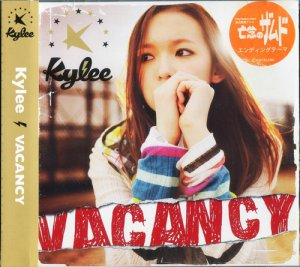 Kylee - Vacancy (2008) [Single]