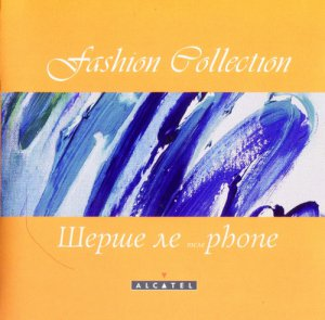 VA - Fashion Collection - шерше ле phone