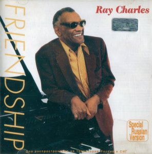 Ray Charles - Friendship (2005)