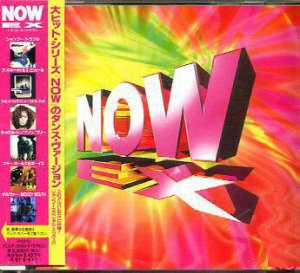 VA - Now Ex That's What I Call Music! (1995)