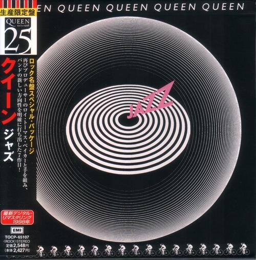 Queen » Flac скачать