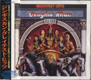 Genghis Khan - Greatest Hits (1992)