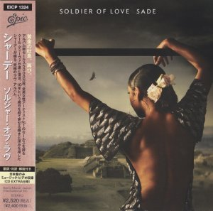 Sade - Soldier Of Love (2010)
