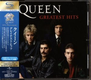 Queen - Greatest Hits (1981)