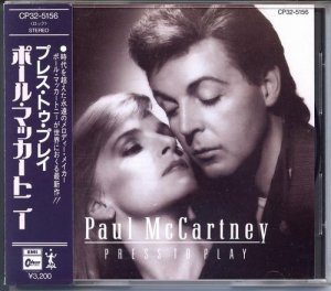 Paul McCartney - Press To Play (1986)