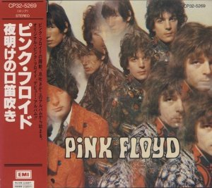 Pink Floyd - The Piper At The Gates Of Dawn (1987)
