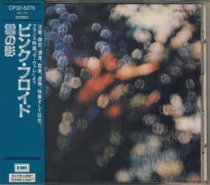 Pink Floyd - Obscured By Clouds (1972)