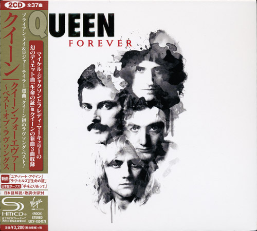 queen discography flac magnet