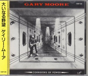 Gary Moore - Corridors Of Power (1982)
