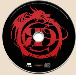 Red Dragon Cartel - Red Dragon Cartel (2014)