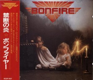 Bonfire - Don't Touch The Light (1986)