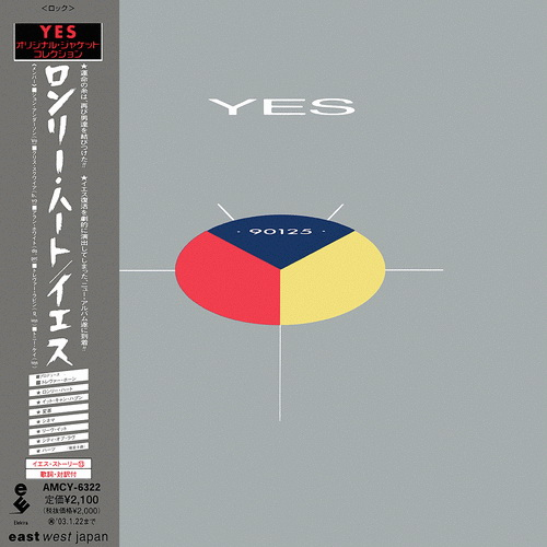 Yes - 90125 (1983) flac