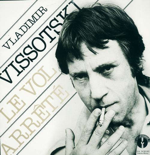 Оцифровки с винила | Vinyl Rip