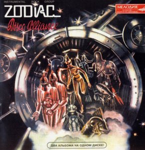 Zodiac - Disco Alliance and Music In The Universe (1996)
