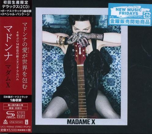 Madonna » Flac скачать
