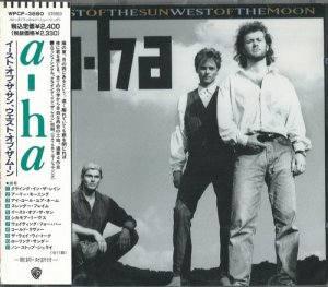 A-Ha - East Of The Sun West Of The Moon (1990)