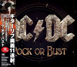 AC/DC - Rock Or Bust (2014)